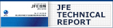 JFE TECHNICAL REPORT