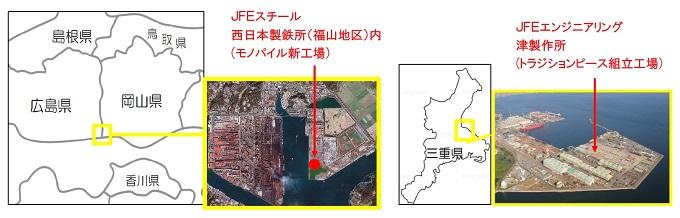 新工場建設地地図.jpg