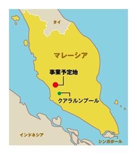ベルジャヤ・エンバイロ・ホールディングス社と事業予定地.jpg