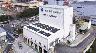 J&T環境横浜エコクリーン.jpg