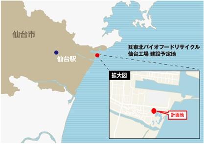 東北バイオフードリサイクル建設予定地.jpg